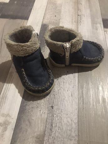 Обувки за прохождане  КК Колев и Колев