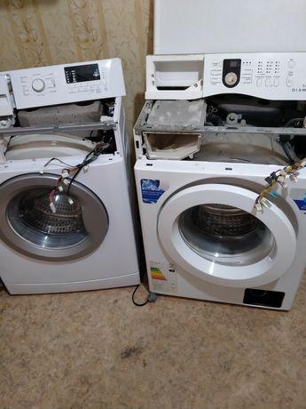 Качественный ремонт, диагностика стиральных машин.