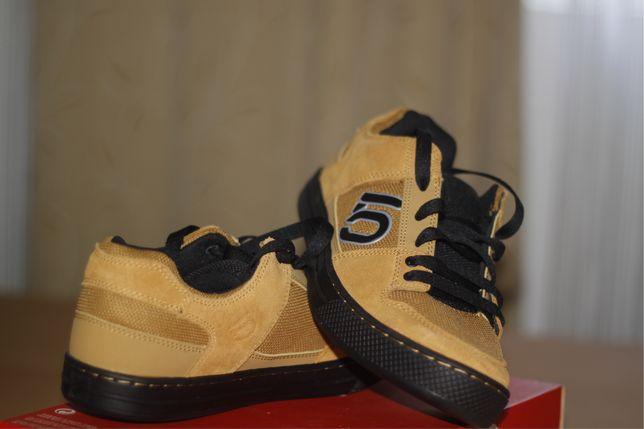 Adidas Five Ten Freerider MTB