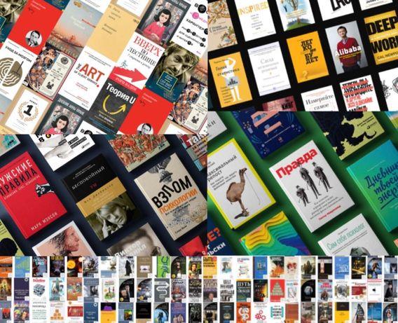 Электронные книги любые