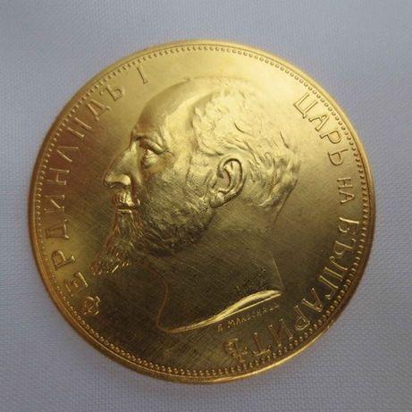 монета фердинанд позлатена