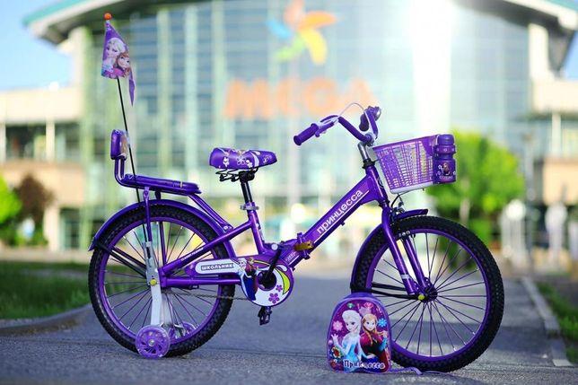 Детский велосипед/вело/новый велосипед Батлер оптом и в розницу