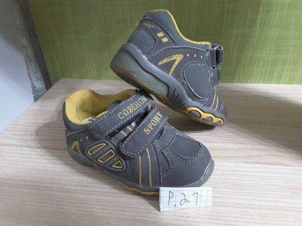 Обувь разная на мальчика 21 по 27 размер