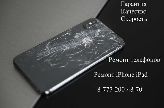 Замена стекла/экрана/дисплея ipad 4 5 6 7 8 air pro айпад айфон iphone