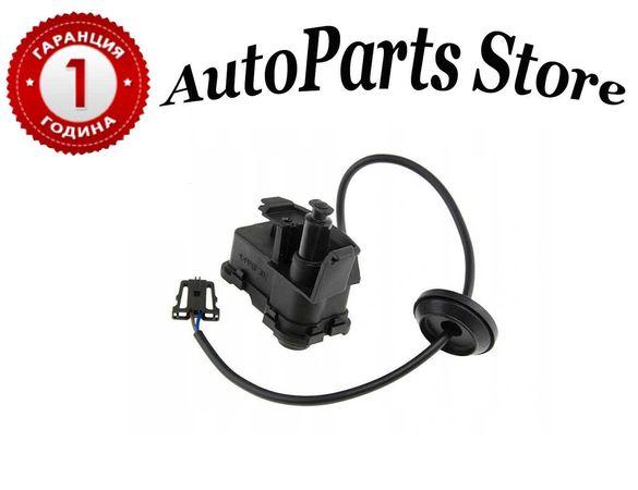 Моторче за заключване на резервоар Skoda Rapid,VW Golf 7,Jetta A6,Polo