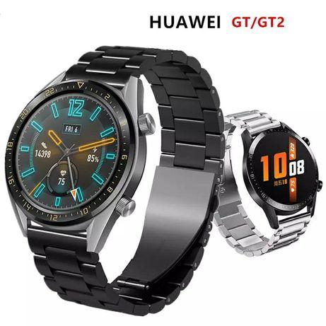 Huawei Watch GT/GT2/Pro/E/46/42 стоманени верижки+протектори за екрана