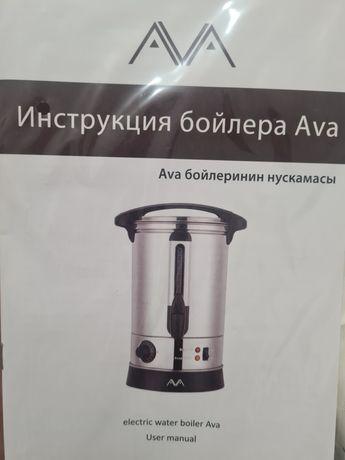 Бойлер чайник новый