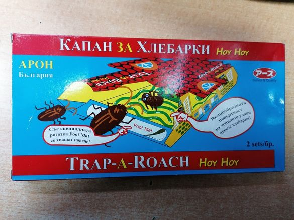 Японски капан/хотел/къщичка за хлебарки ХОЙ-ХОЙ (2 бр. в кутия)