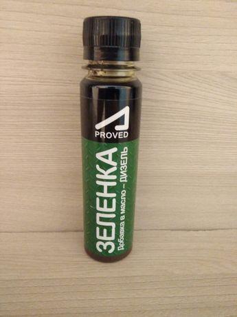 Зеленка добавка в масло дизель