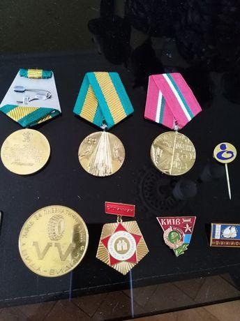 Ордени, медали, значки
