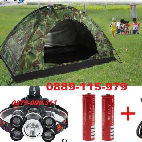 ПРОМО Четириместна палатка за къмпинг с Мощен челник 5 LED