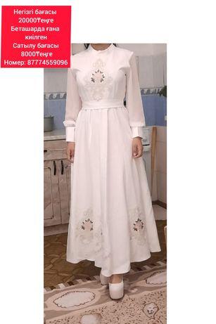 Женская платье женская одежда