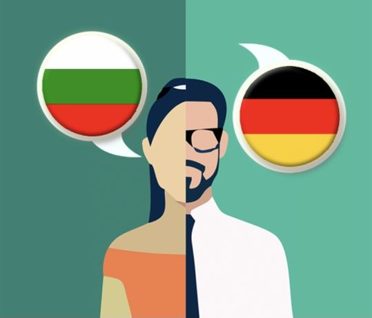 Преводи от български на немски и от немски на български