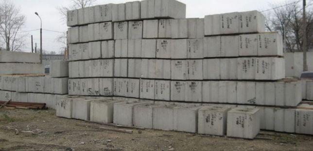 Фундаментные блоки! ФБС,Кольца,Пескоблоки