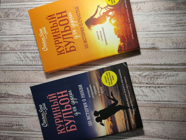 Продам книжки в хорошем состоянии
