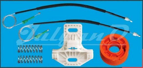 Ремонтен комплект за машинка за стъкло за DAF CF/XF