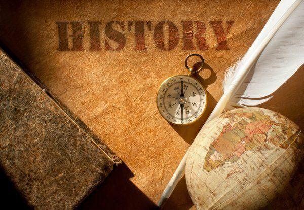 Уроки истории онлайн