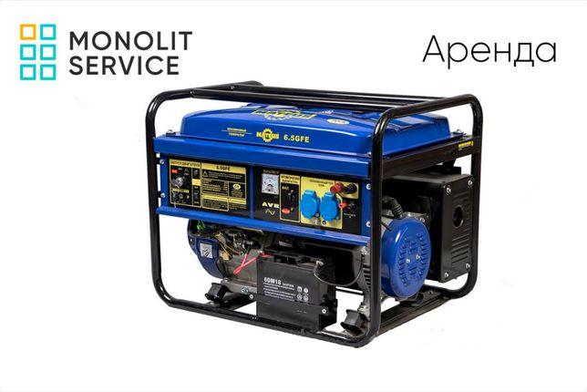 Аренда генератора тока, бетономешалки, виброплиты, леса, опалубки.