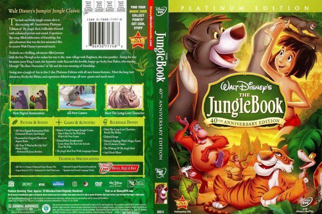 Desene Animate Clasice Disney in format DVD Dublate in Romana