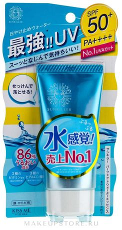 Солнцезащитный крем SUNKILLER Perfect Water Essence SPF 50+