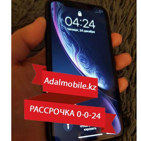 Б/у Apple Iphone XR. Айфон ИксР. 64гб. Рассрочка!