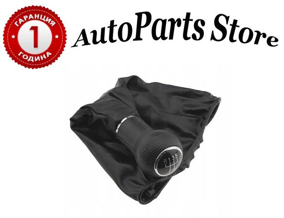 Топка с маншон за скоростен лост VW Lupo, Golf 3, Polo 6N, Polo HB