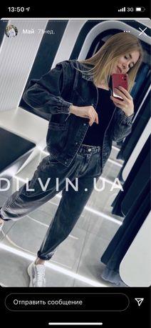 Джинсы, джинсовпя куртка