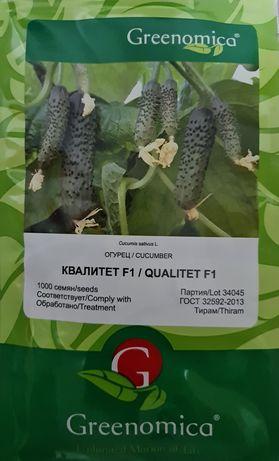 Продажа семян огурца F1. Квалитет 1000 сем 16000 тенге