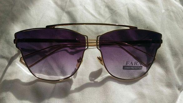 Слънчеви очила със защита