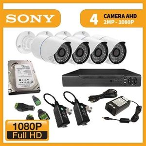 Sistem supraveghere 4Camere 2mpx IR50M + HDD 500GB FullHD Color