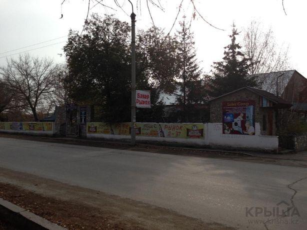 Торгово-развлекательный комплекс (пос. Новая-Бухтарма)