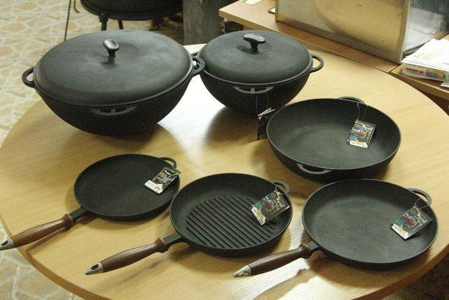 Чугунные казаны от 4 до 40 л, сковороды, гриль, Афганские казаны