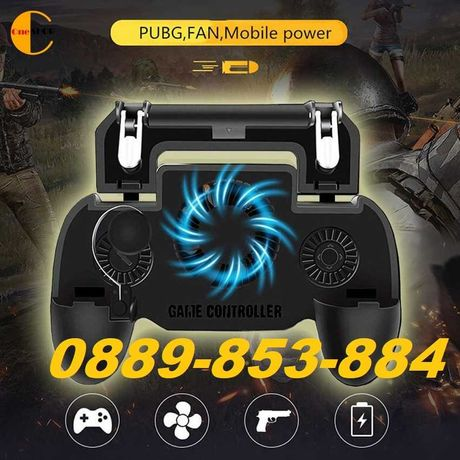 3в1 Gamepad джойстик за телефон с охлаждане и PowerBank батерия pubg