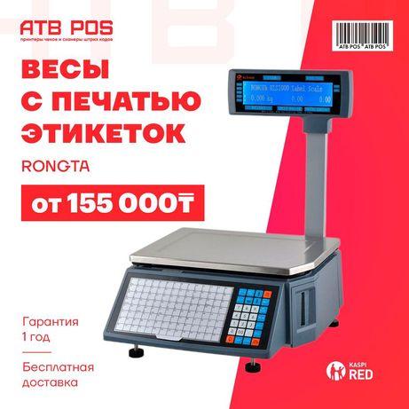 Весы с печатью этикеток весы самообслуживания rongta rls-1100 rls-1000