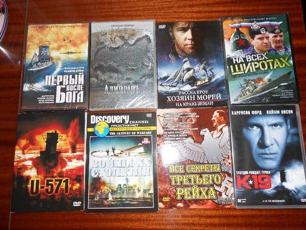DVD: набор фильмов про военно-морской флот