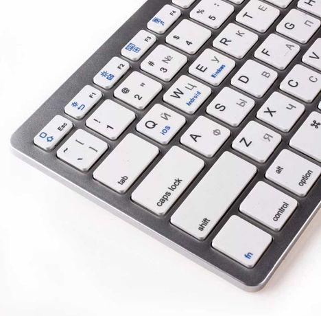 Продаются клавиатуры bluetooth, беспроводные