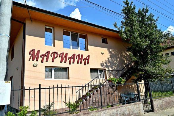 """Есенен разкош в Самостоятелна луксозна къща за гости """"Мариана"""""""