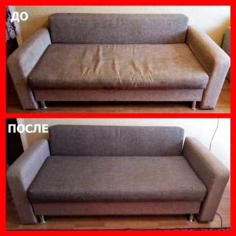 Прокат, аренда моющего пылесоса Karcher для дивана, матраса...