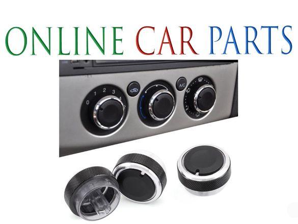 Ford Focus MK2,3,Mondeo MK4 - Капаче (копче) за управление на климатик