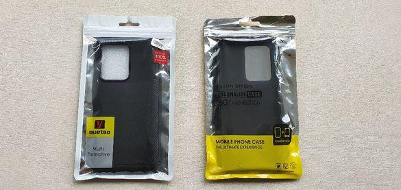 Samsung S20 ULTRA чисто НОВ калъв