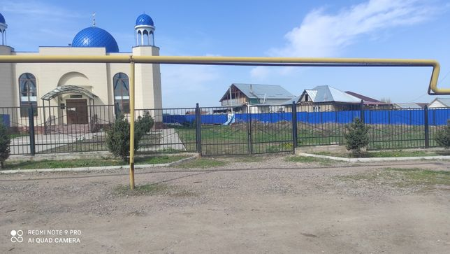 Продам дом село Уштерек Карасайском районе