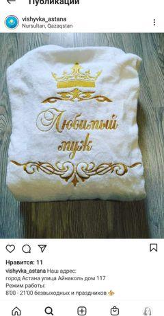 Вышивка на халатах на полотенцах