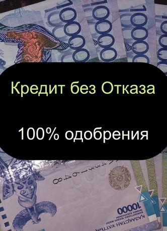 Tенгe наличными или нa кaрту в каждом гоpоде Kaзаxстанa