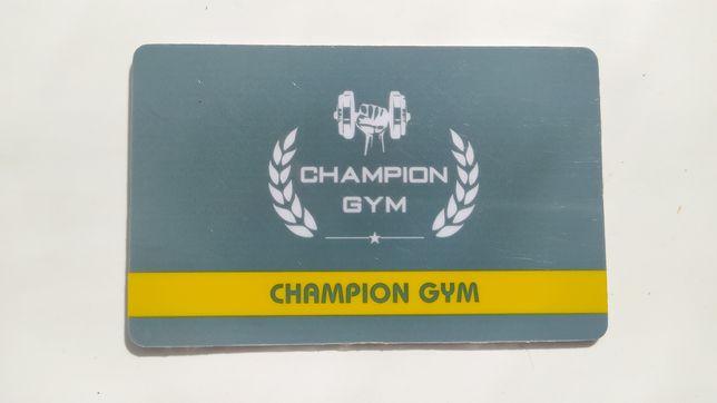 Клубная карта Champion Gym