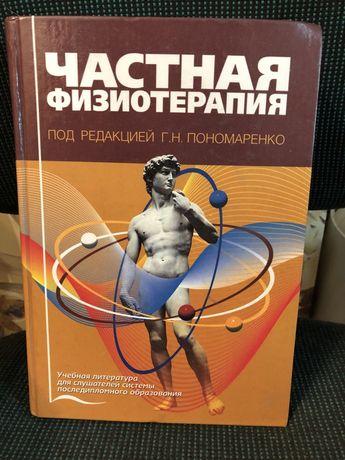 Книга супер крутая