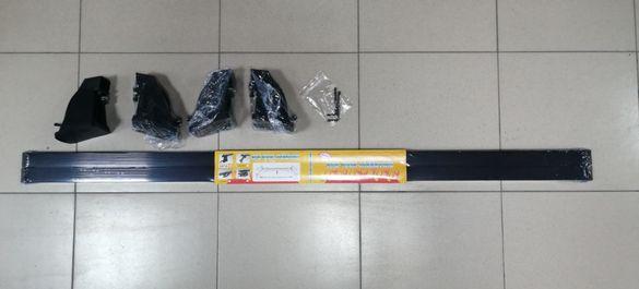 Универсални напречни греди за багажник 126 см.