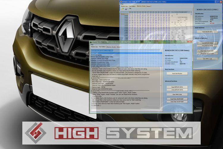 Програмиране на компютри Рено гр. Петрич - image 1