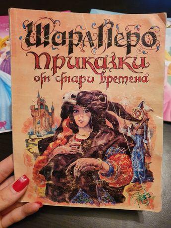 Книга Приказки на Шарл Перо