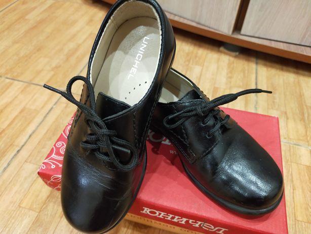Детская обувь для мальчиков Юничел