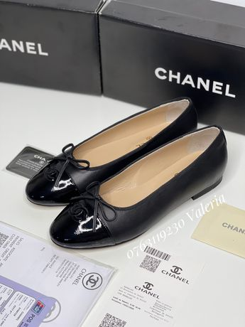 Balerini Chanel - Ballet Flats din piele naturala